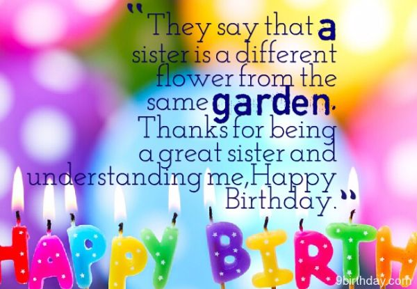 Birthday Wishes SMS For Sister