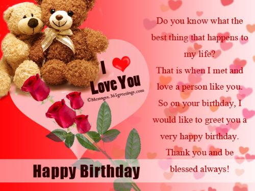 Birthday Wishes For My Husband