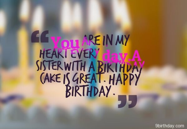 Funny Birthday Wishes For Sister Poem