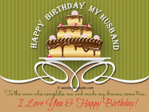 Swell 100 Romantic And Happy Birthday Wishes For Husband My Happy Valentine Love Quotes Grandhistoriesus
