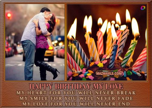 Birthday Wishes For Husband And Dad