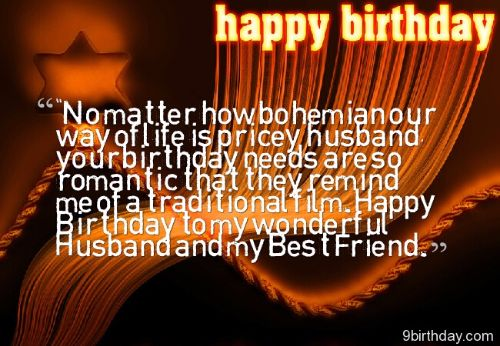 Sweet Birthday Wishes For Husband From Wife