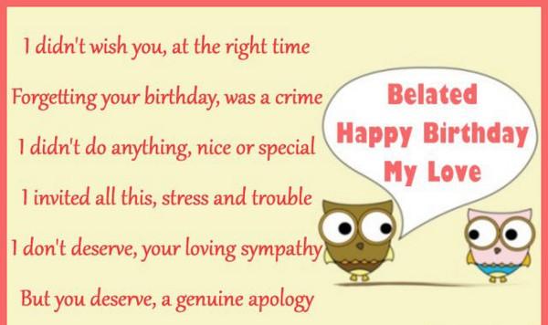 Belated Birthday Card Poem