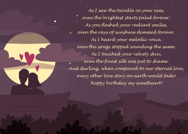 Happy Birthday Brother Poems