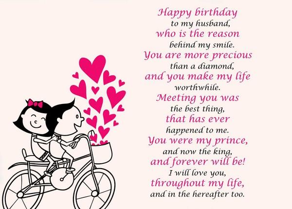 52 Best Happy Birthday Poems My Happy Birthday Wishes Wish Him Happy Birthday For Me