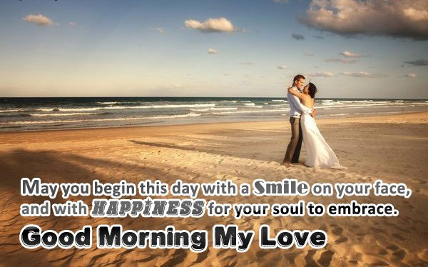 Good Morning My Sweetheart Quotes