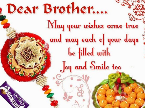 Birthday Wishes For Brother From Sister Quotes In Hindi