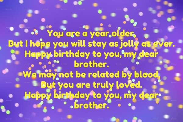 Birthday Wishes For Brother From Sister Quotes In Tamil
