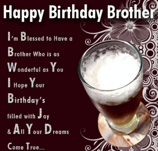 Birthday Wishes For Younger Brother From Sister Quotes