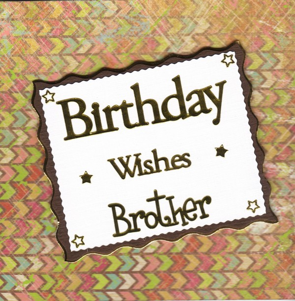 Birthday Wishes Images For Brother In Marathi