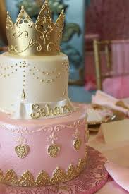 Best Royalty Ball Birthday Cake For Girl
