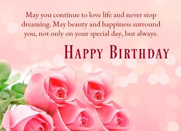 Happy Birthday Wishes For Best Lover