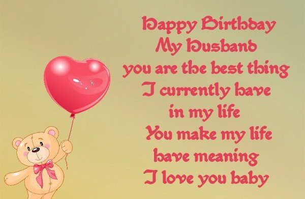 Special Birthday Wishes For Lover