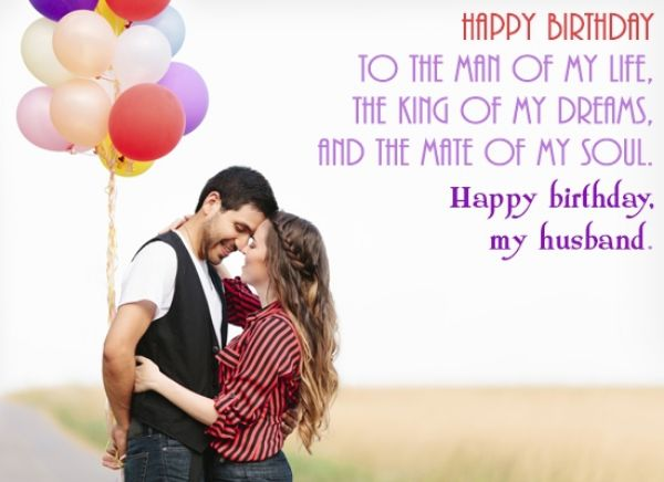 Unique Birthday Wishes For Lover